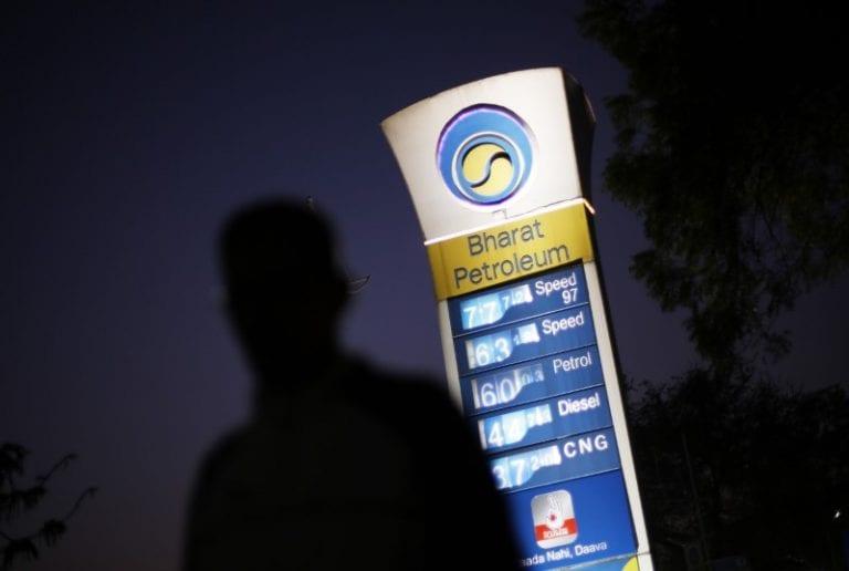汽油,柴油价格跨各个城市保持不变。在这里查看价格