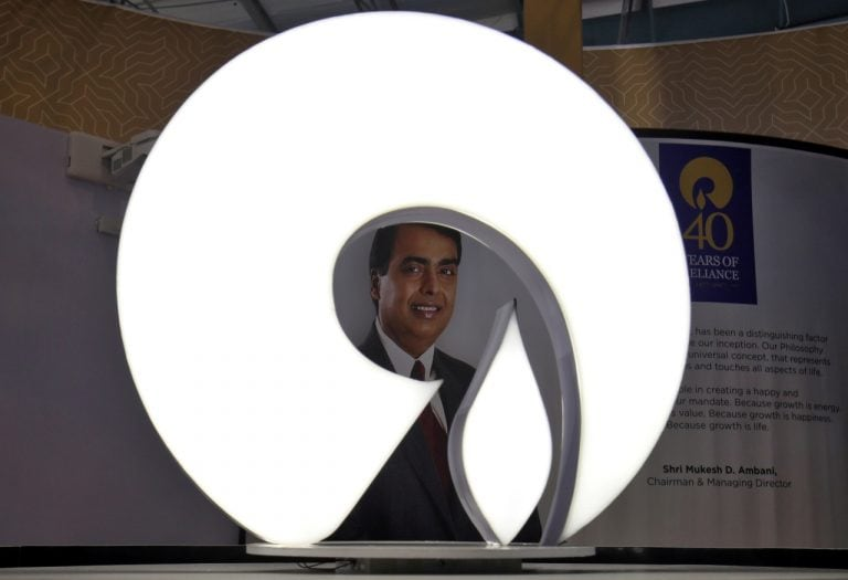 Reliance Industries Q4今天的结果:要注意的关键事情