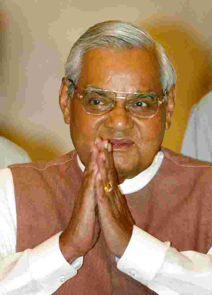 当印度在博克兰的历史统治历史下,在Vajpayee的领导下